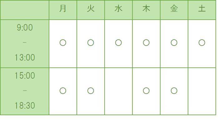 姫路の木曜日診察の小児科_20170526153129